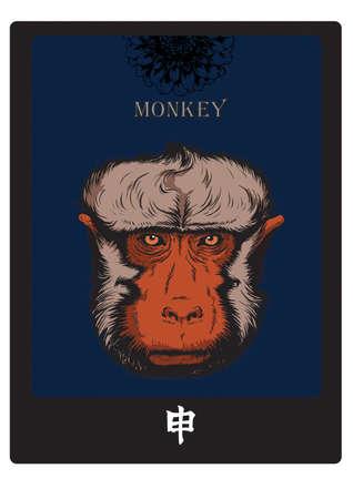 calender icon: MONKEY