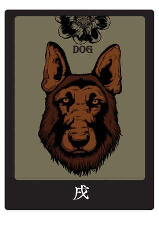 calender icon: DOG