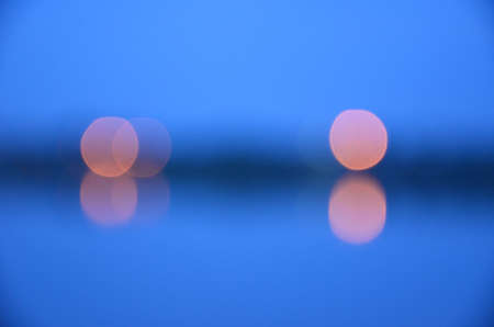 befog: blurred foto of two lights