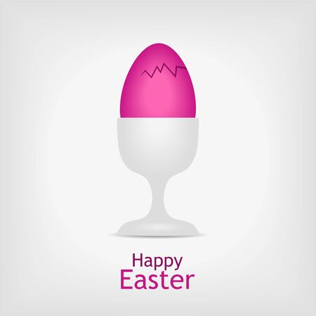 pink easter egg in white cup on gray background - vector illustration Stock Vector - 11969619