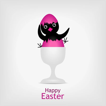 cute chicken hidden in pink easter egg in a cup - illustraton Stock Vector - 12077576