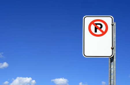 no parking: No parking sign with copy space against the blue sky. Stock Photo