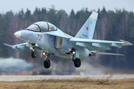 KUBINKA, MOSCOW REGION, RUSSIA - APRIL 10, 2017: Yakovlev Yak-130 RF-81681 training aircraft of Russian air force during Victory Day parade rehearsal at Kubinka air force base.