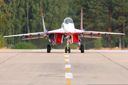 Kubinka, Moscow Region, Russia - August 5, 2014: Mikoyan Gurevich MiG-29 05 BLUE at Kubinka air force base. Editorial