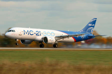 Zhukovsky, Moscow Region, Russia - October 17, 2017: Irkut MS-21 73051 first flying prototype of a new Russian civil airliner landing at Ramenskoe airport after long-haul flight from Irkutsk. Editorial