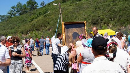 on June 15, 2012 ,city Krasnousolsk,Bashkortostan.Each of the 9th Friday after Pascha is held religious procession with the icon of the Mother of God ????????? with deep time and still is celebrated as the day of the manifestation of ????????? icons.???