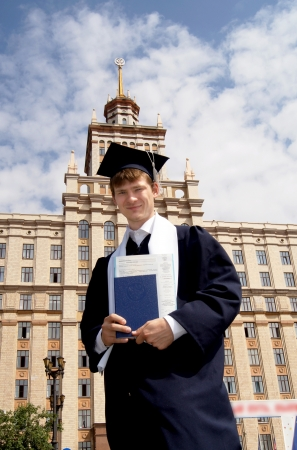 29 June 2013,the city of Chelyabinsk,graduates of the University. Editorial