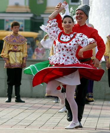 June 12, 2014, Beloretsk, Bashkortostan, Russia. The Russia day celebration ,dancing performance of ensemble  Zabava.