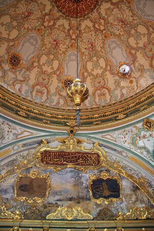 topkapi: Topkapi Palace in Istanbul, Turkey
