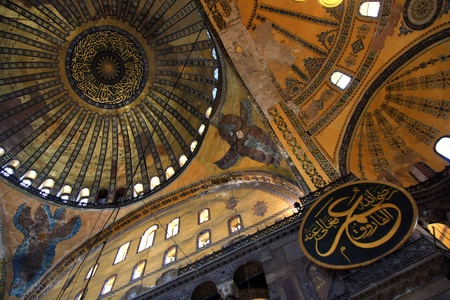 The Hagia Sophia  also called Hagia Sofia or Ayasofya  ornamental ceiling, Byzantine architecture, famous landmark and world wonder in Istanbul, Turkey
