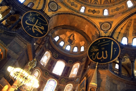 sofia: The Hagia Sophia  also called Hagia Sofia or Ayasofya  ornamental ceiling, Byzantine architecture, famous landmark and world wonder in Istanbul, Turkey