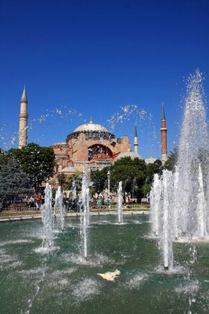 The Hagia Sophia in Istanbul, Turkey, The Church of the Holy Wisdom or Ayasofya in Turkish Stock Photo - 15271097