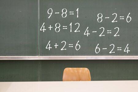 Mathematics elementary school blackboard Stock Photo