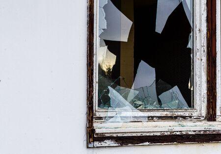 Burglary window pane