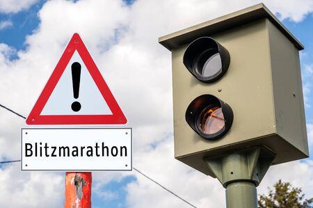 Attention light marathon