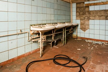 GDR washroom factory hall