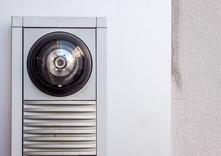 Access control on a door intercom