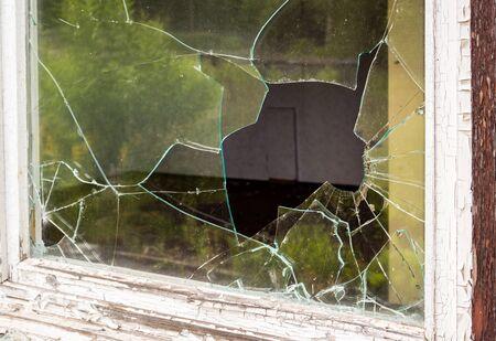 Burglary broken window