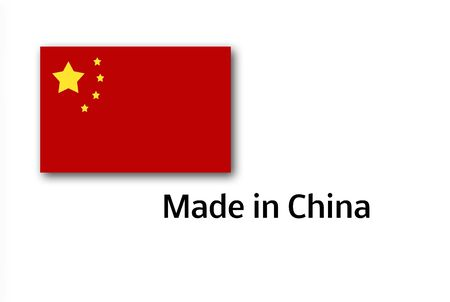 Made in China isolated Stok Fotoğraf