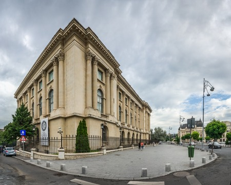 BUCHAREST, ROMANIA - 07.21.2018. National Museum of Art in Bucharest Romania. Panoramic view in a gloomy summer morning Editorial