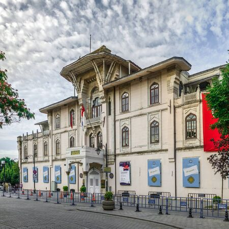Istambul, Turkey – 07.13.2019. Marmara University museum and art gallery in Istanbul on a cloudy summer morning