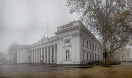Odessa, Ukraine 11.28.2019. City hall municipality building on Primorsky Boulevard in Odessa, Ukraine, on a foggy autumn day Sajtókép