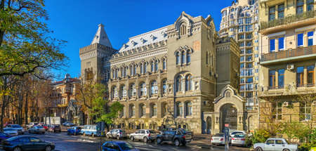 Odessa, Ukraine 11.05.2019. Palace of Culture for Students in Odessa, Ukraine, on a sunny autumn day