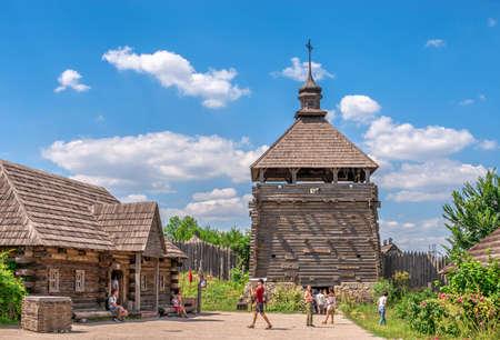Zaporozhye, Ukraine 07.20.2020. Open air museum interior of the National Reserve Khortytsia in Zaporozhye, Ukraine, on a sunny summer day