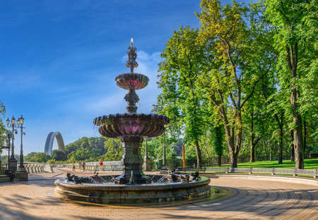 Kyiv, Ukraine 07.11. Fountain in the Vladimirskaya Gorka park in Kyiv, Ukraine, on a sunny summer morning