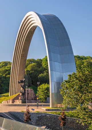 Kyiv, Ukraine 07.11. Arch of Friendship of Nations in Kyiv, Ukraine, on a sunny summer morning