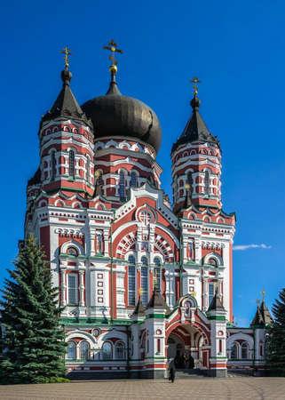 Kyiv, Ukraine 09/07/2020. Cathedral of St. Panteleimon in the Feofaniia Park, Kyiv, Ukraine, on a sunny summer day