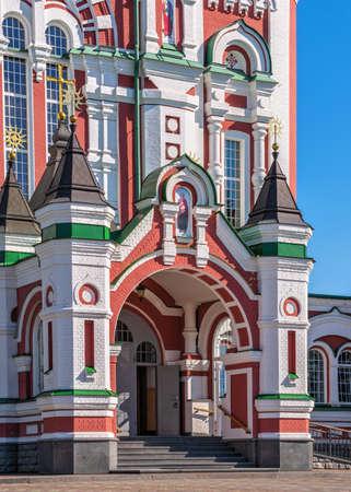 Kyiv, Ukraine 09/07/2020. Cathedral of St. Panteleimon in the Feofaniia Park, Kyiv, Ukraine, on a sunny summer day Stockfoto - 167927433