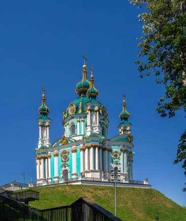 Kyiv, Ukraine 07.11. The St. Andrew Church and The Andriyivskyy Descent in Kyiv, Ukraine, on a sunny summer day