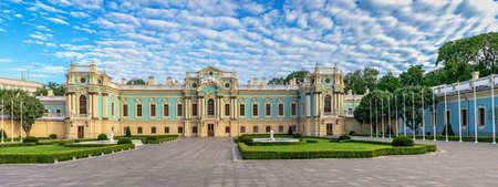 Kyiv, Ukraine 07.11. Mariinsky palace near the Supreme Council of Ukraine in Kyiv, Ukraine, on a sunny summer morning