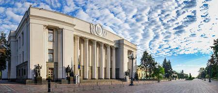 Kyiv, Ukraine 07.11. Supreme Council of Ukraine or Verkhovna Rada in Kyiv, Ukraine, on a sunny summer morning Redactioneel