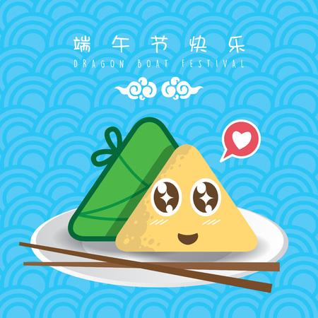 Vector Dragon Boat Festival illustratie met schattige rijstbol. Bijschrift betekent Drakenbootfestival. Stock Illustratie