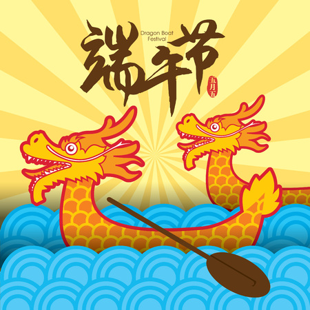Vector dragon boat festival illustration with cute rice dumpling. Caption means Dragon Boat Festival. Illusztráció