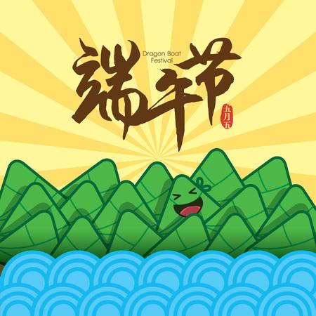 bateau de course: Vector dragon boat festival illustration with cute rice dumpling. Caption means Dragon Boat Festival. Illustration