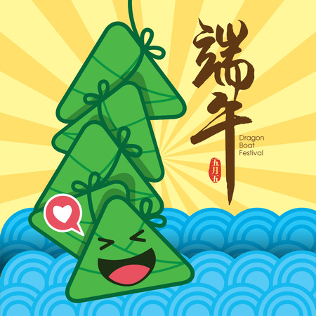 Vector dragon boat festival illustration with cute rice dumpling. Caption means Dragon Boat Festival. Illustration