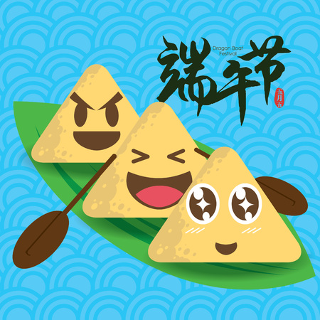 Vector dragon boat festival illustration with cute rice dumpling. Caption means Dragon Boat Festival. 일러스트
