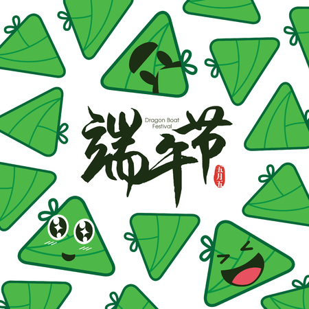 Vector dragon boat festival illustration with cute rice dumpling. Caption means Dragon Boat Festival. Ilustração