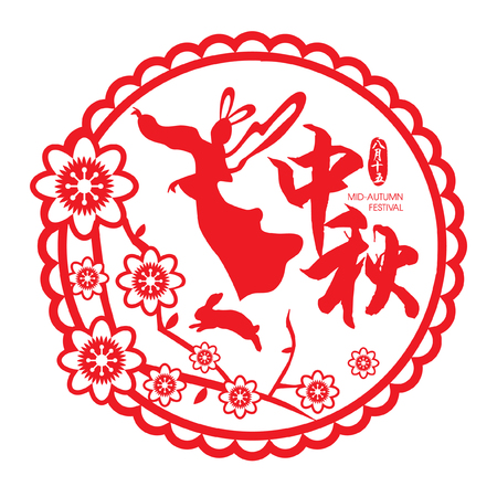 Vector Mid Autumn Festival Paper cut of Change, the Chinese Goddess of Moon. Caption. Mid Autumn Festival Illustration