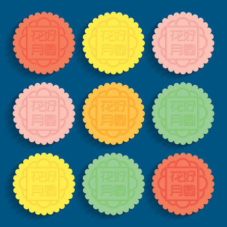 Colorful Moon cakes on Mid Autumn Festival. Captioned full moon brings reunion