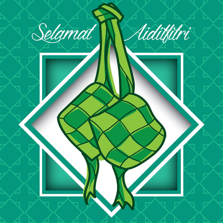 Selamat Hari Raya Aidilfitri Vector Design (Translation: Celebration of Breaking Fast) Illustration