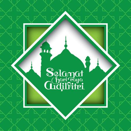 malay village: Selamat Hari Raya Aidilfitri Vector Design (Translation: Celebration of Breaking Fast) Illustration
