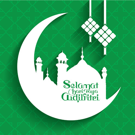 Selamat Hari Raya Aidilfitri Vector Design (Translation: Celebration of Breaking Fast) Ilustracja