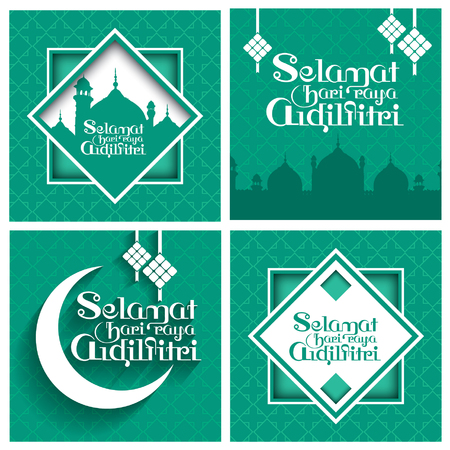 4 Set of Selamat Hari Raya Aidilfitri Vector Design (Translation: Celebration of Breaking Fast) Ilustracja
