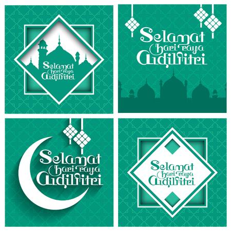 4 Set van Selamat Hari Raya Aidilfitri Vector Design (vertaling: Celebration of Breaking Fast)