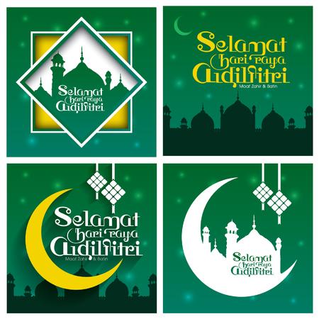 4 Set of Selamat Hari Raya Aidilfitri Vector Design (Translation: Celebration of Breaking Fast) Ilustração