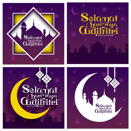 4 Set of Selamat Hari Raya Aidilfitri Vector Design (Translation: Celebration of Breaking Fast) Illustration